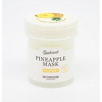 Skinfood Freshmade Pineapple Mask-Маска для лица с экстрактом ананаса