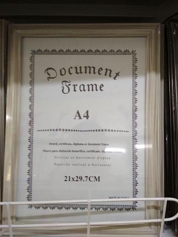 Рамка А4, фото 2
