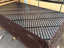 MARINEPLEX Фанера ламинированная (18 мм)
