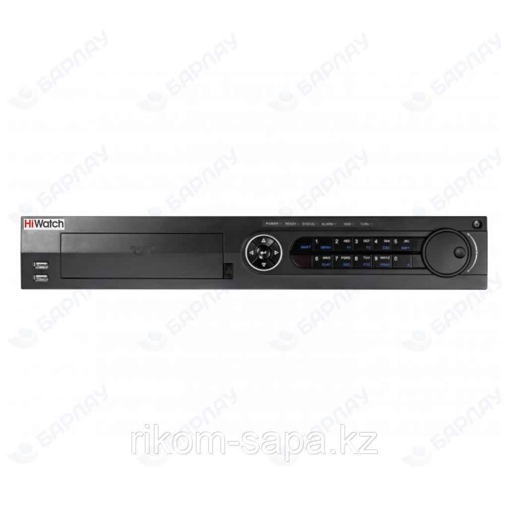 Гибридный HD-TVI видеорегистратор HiWatch DS-H232Q