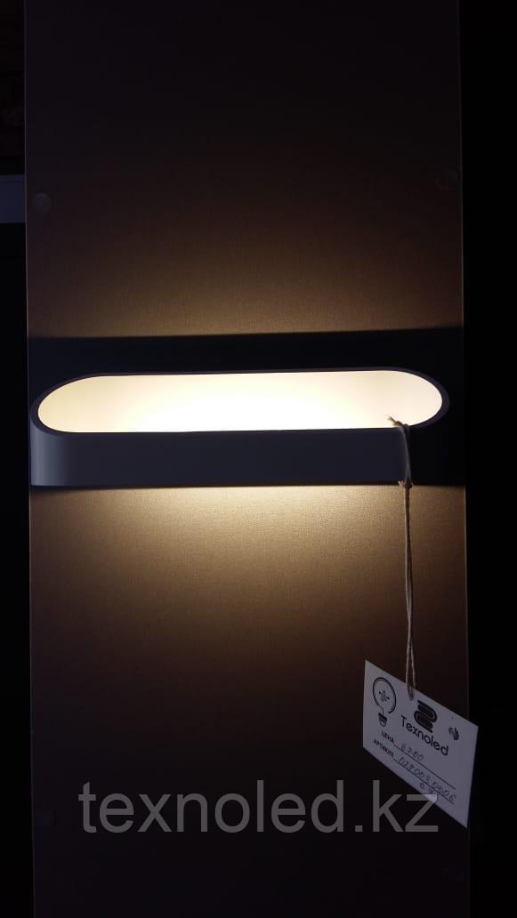 Бра, Настенные светильники, Led