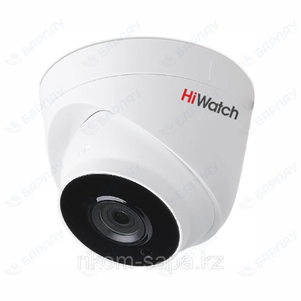 Купольная IP видеокамера HiWatch DS-I403 (DS-I41N)