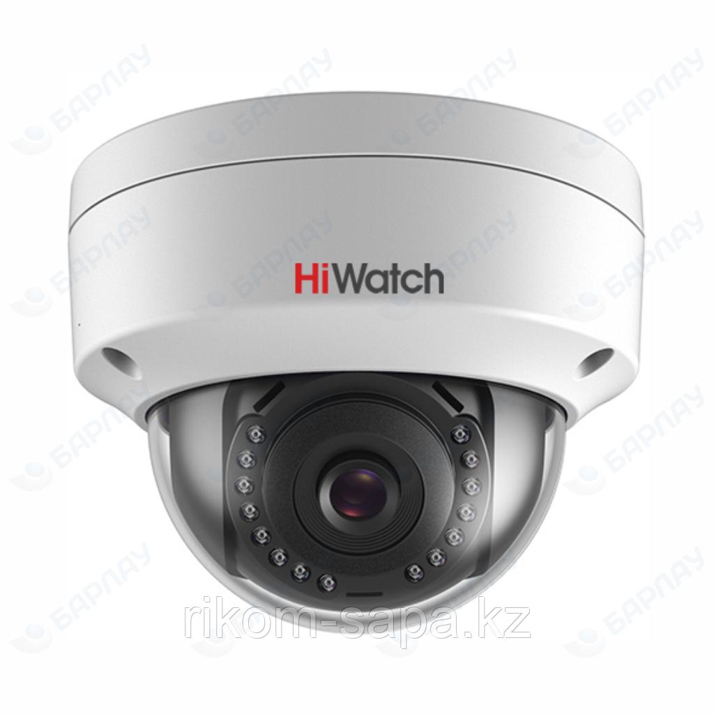 Купольная IP видеокамера HiWatch DS-I452