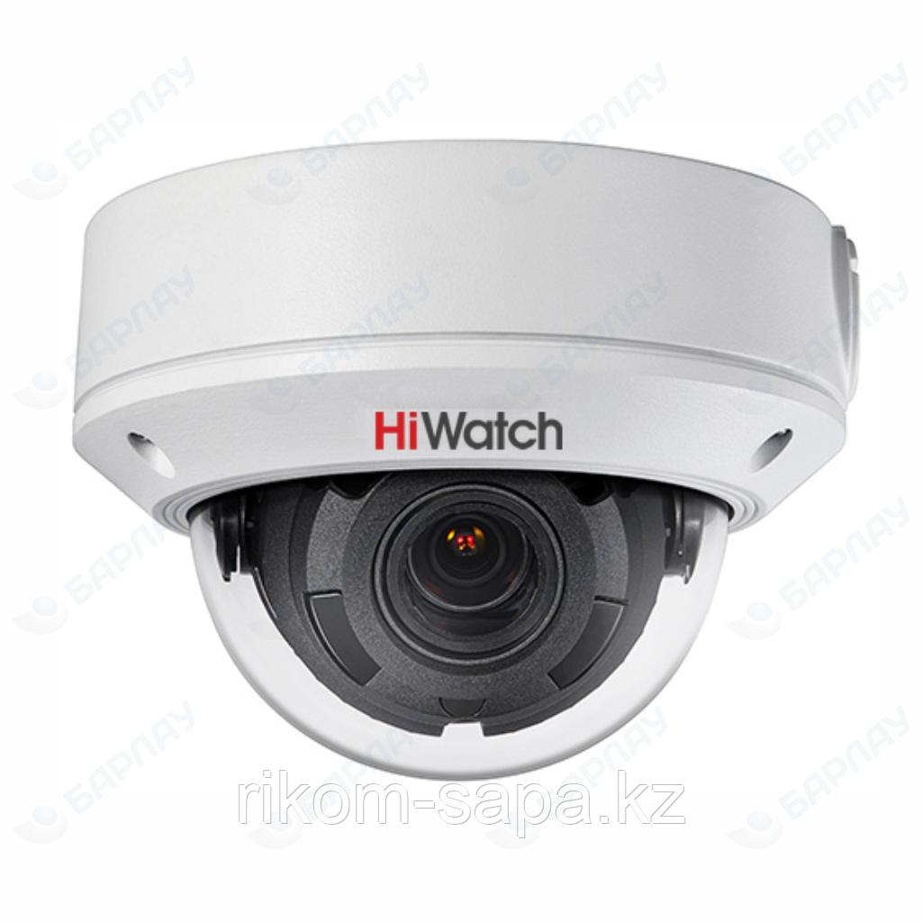 Купольная IP видеокамера HiWatch DS-I208