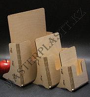 Буклетницы деревянные