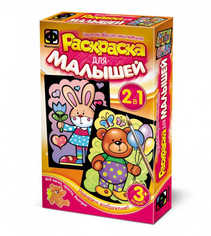 """Фантазёр 347202 Раскраска для малышей """"Зайка и Мишка"""""""