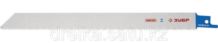 """Полотно ЗУБР """"ЭКСПЕРТ"""" S1122VF к саб эл.ножов Bi-Met,универс. с перем.шаг зуб, трубы до 4"""",210/1,8-2,5мм, фото 2"""