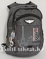 Универсальный школьный рюкзак с ортопедической спинкой 2 отделения город серый