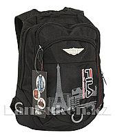 Универсальный школьный рюкзак с ортопедической спинкой 2 отделения город черный
