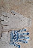 Перчатки капкан тракт  плотные 5 нитки 7,5 класс  РОССИЯ