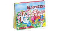 Книжка-панорамка Толстой А.Н. Морозко