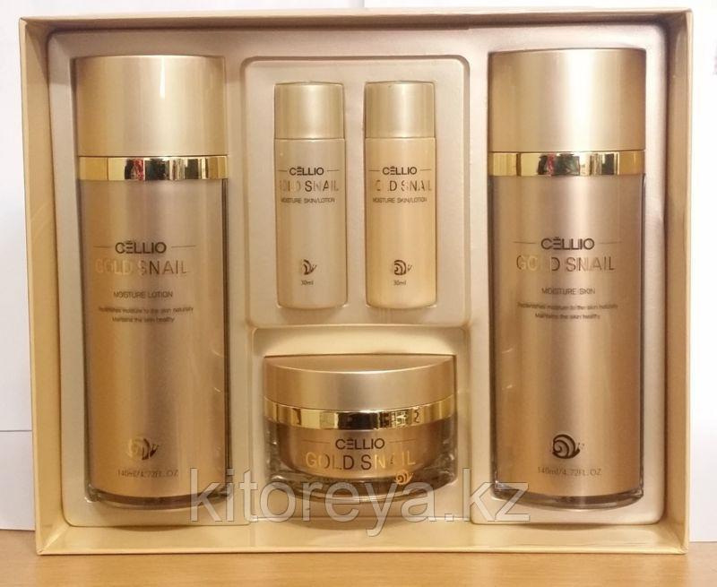 Cellio Gold Snail Cosmetics - Золотая улитная влажность 3 набора