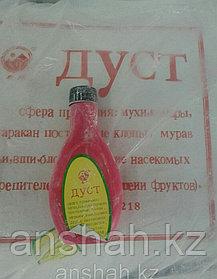 Дуст Узбекистан от насекомых