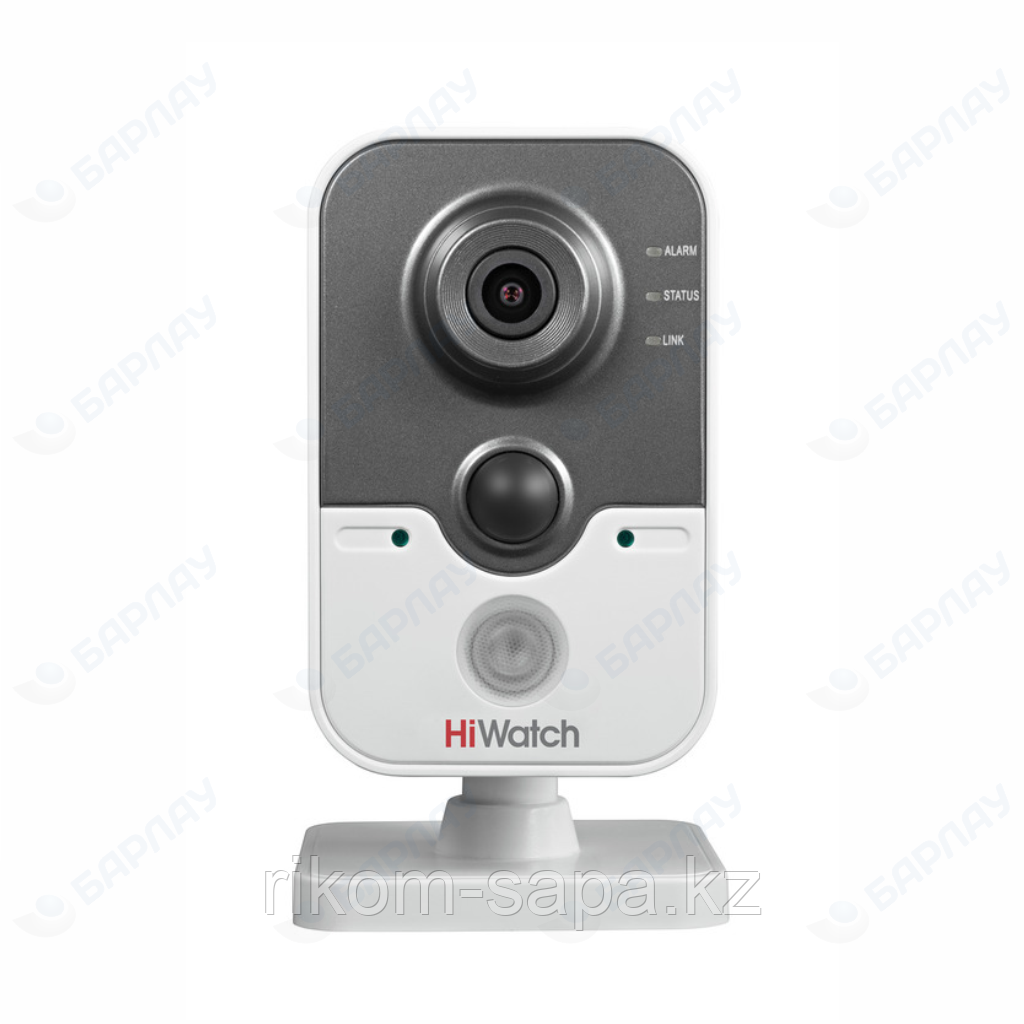 IP видеокамера HiWatch DS-I214W (WiFi)