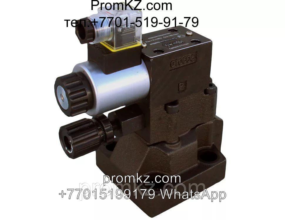 Клапан МКПВ 20/3С3Р1-В220 аналог 20-10-2-131