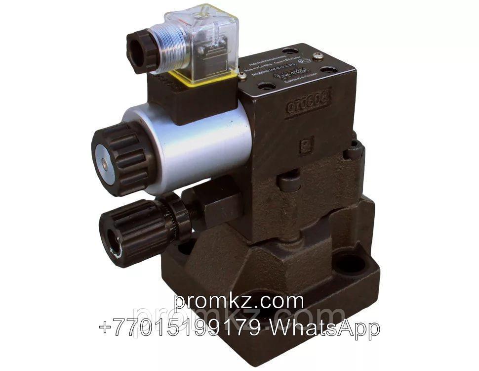 Клапан МКПВ 10/3С3Р1-В110 аналог 10-10-2-131
