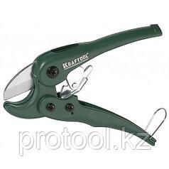 """Ножницы G-500 для металлопластиковых труб, d=25 мм (1""""), KRAFTOOL"""