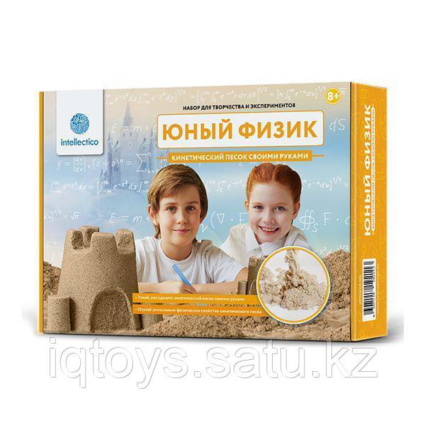 Набор INTELLECTICO 208 Кинетический песок своими руками
