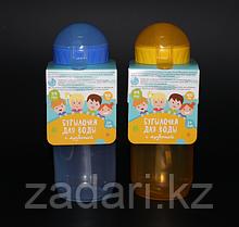 Бутылка «Детская» однотонная с трубочкой 400 мл