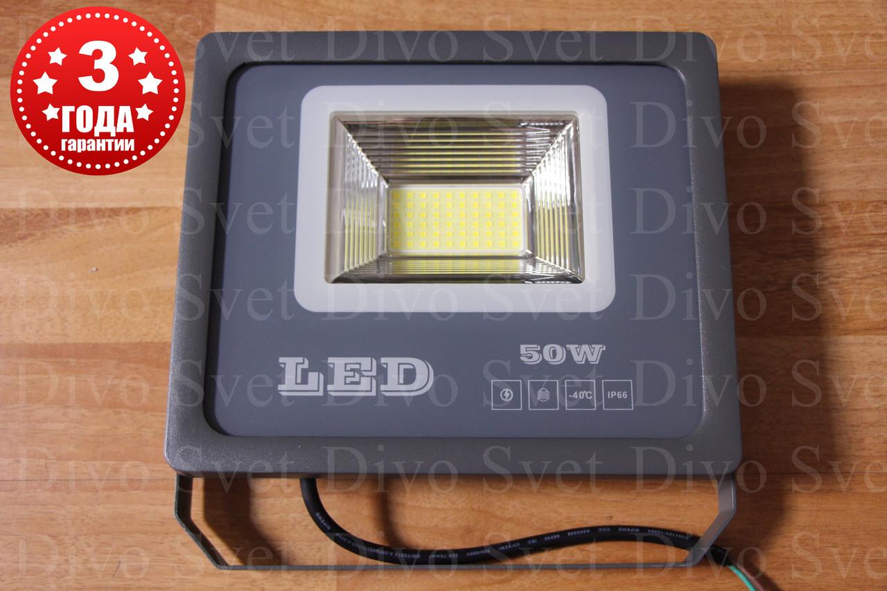 """Светодиодный прожектор """"Light"""" 50 W IP66 (Улучшенная серия). Гарантия 3 года! LED светильник 50 W."""