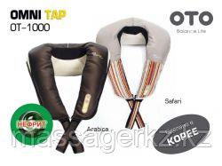 Ударный массажер OTO OMNI TAP OT-1000