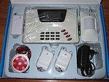 GSM сигнализация DOUBLE NET, фото 2