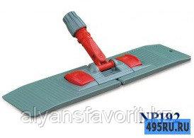 Пластиковый держатель (флаундер)  50 см.   NP192, фото 2