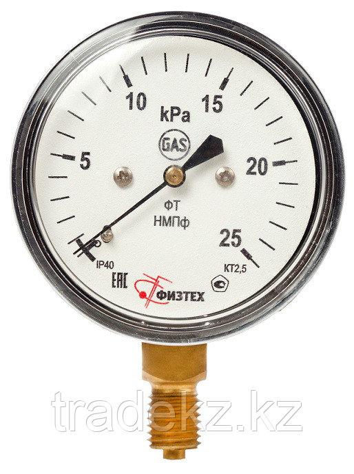 Манометр низкого давления (тягонапоромер, напоромер) мембранный ТНМПф, НМПф д.63 мм