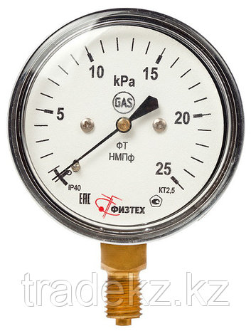 Манометр низкого давления (тягонапоромер, напоромер) мембранный ТНМПф, НМПф д.63 мм, фото 2