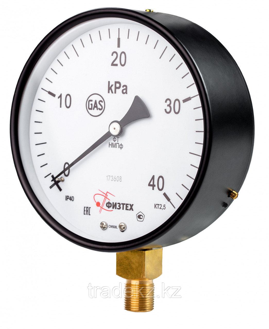 Манометр низкого давления (тягонапоромер, напоромер) мембранный ТНМПф, НМПф IP54 д.150