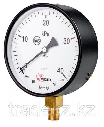 Манометр низкого давления (тягонапоромер, напоромер) мембранный ТНМПф, НМПф IP54 д.150, фото 2