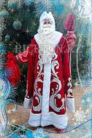 Костюм Деда Мороза Северная Звезда (North Star)| Сияющий