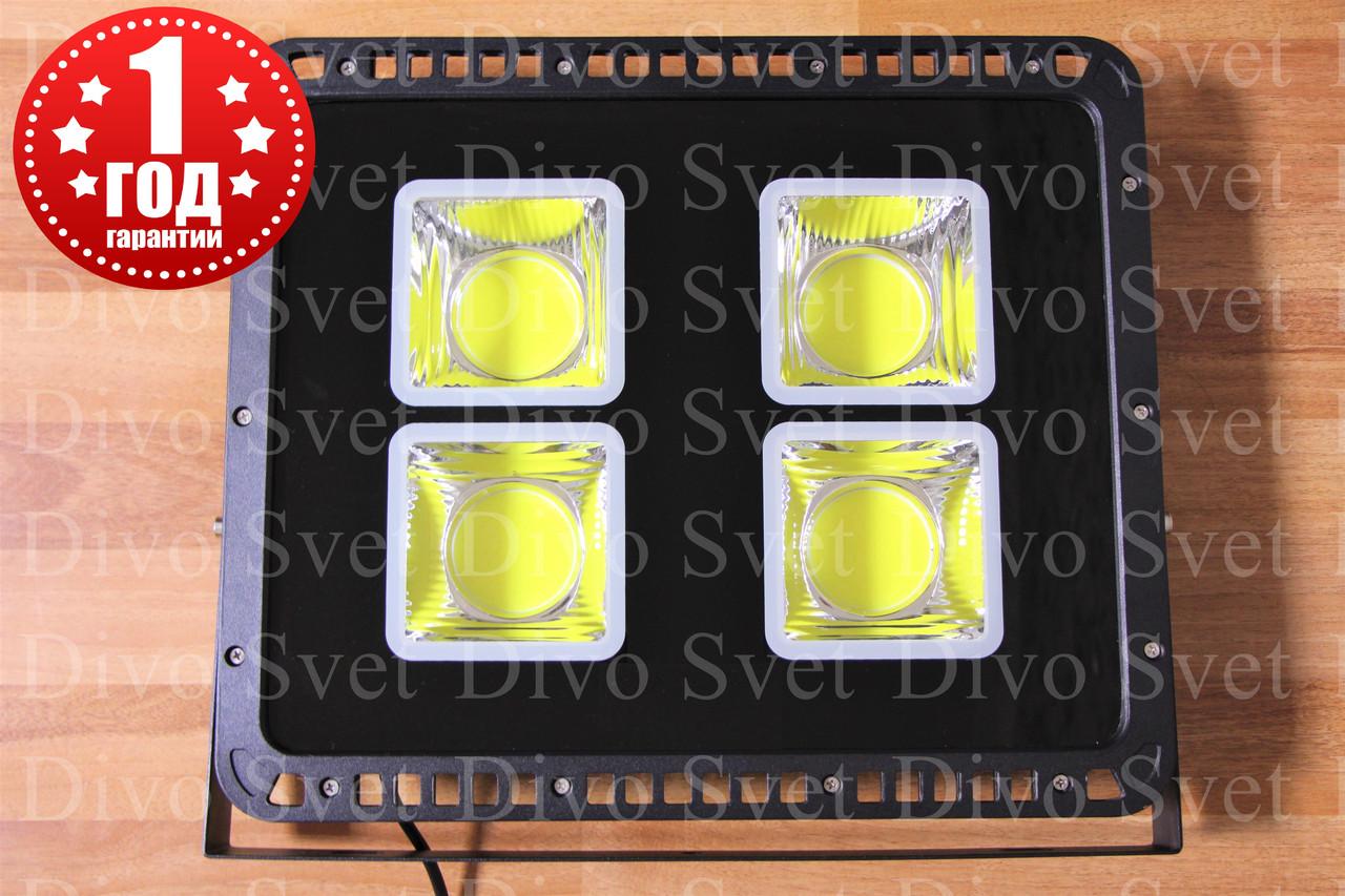 """Прожектор светодиодный COB7070 200 W """"Стандарт"""" серия, бюджетная. LED светильник 200 Вт. Прожекторы освещения."""