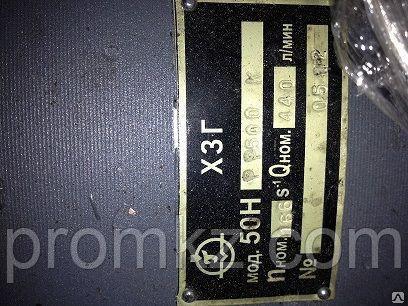 Насосы регулируемые 50НРР125 Д1 радиально-поршневые