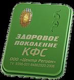 """КФС """"Здоровое поколение"""", фото 5"""