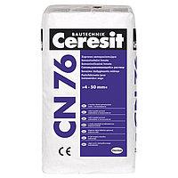 Ceresit CN 76 Высокопрочная самовыравнивающаяся смесь для выравнивания полов(толщина слоя 4-15 мм), 25кг
