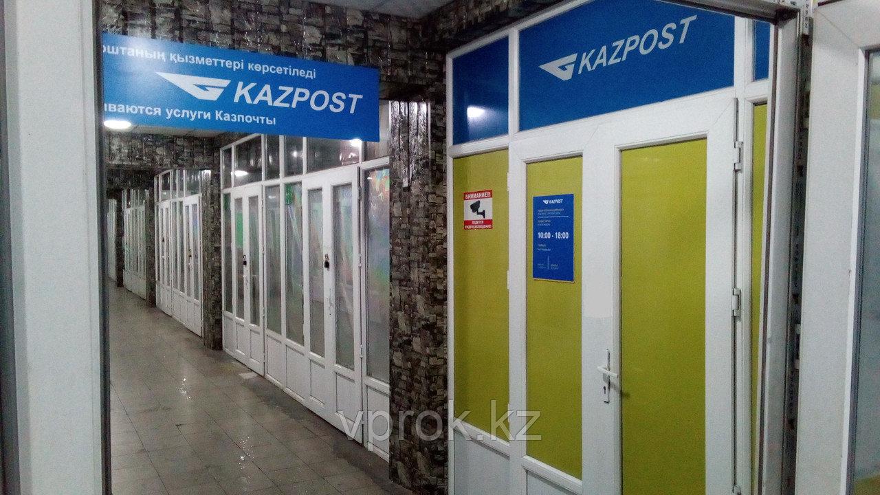 VPROK.kz- мы больше чем интернет-магазин.