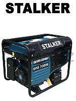 Движок Сталкер SPG 7000E (N) бензиновый (Stalker)