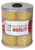 Фильтр для очистки топлива МТЗ-80 старого образца