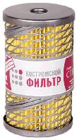 Фильтр топливный Камаз СПЕЦИАЛИСТ (металлическая сетка)