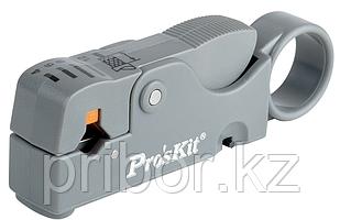 Pro`skit 6PK-332 Съемник изоляции