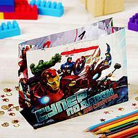 """Пакет голография горизонтальный """"Суперподарок для супергероя"""", Мстители, 23 х 27 см"""