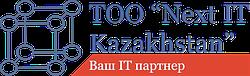 Интернет магазин  IT техники, IT оборудования и оргтехники в Алматы и Казахстане Next IT Kazakhstan.