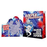 """Пакет подарочный с открыткой-игрой """"Вперед к приключениям"""", Человек-Паук"""