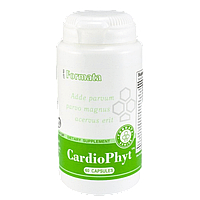 CardioPhyt (60)