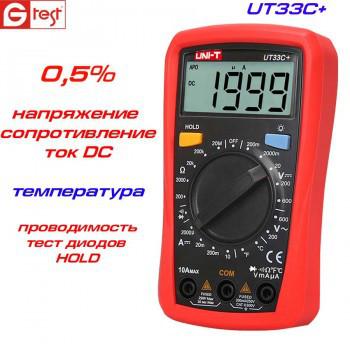 UNI-T UT33C+ мультиметр цифровой c функцией измерения температуры