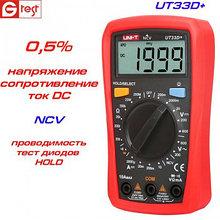 UNI-T UT33D+ мультиметр цифровой c функцией детектирования высокого напряжения