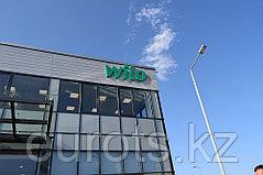Открытие завода WILO в Казахстане