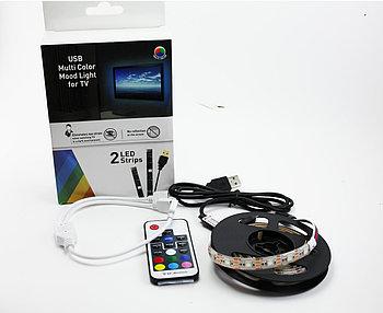 Светодиодная подсветка 5050SMD 2x45см RGB USB