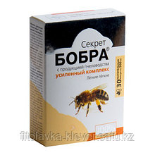 Секрет бобра с продукцией пчеловодства (в капсулах) 30 капс
